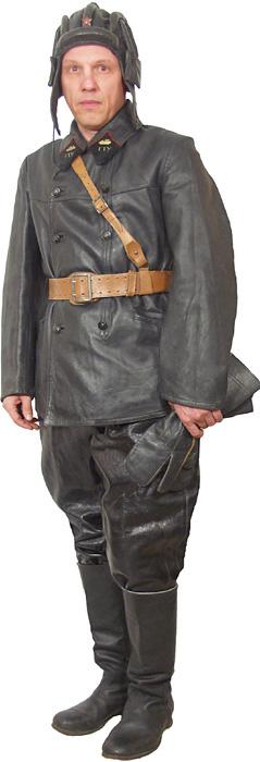 картинки одежда танкиста данной статье